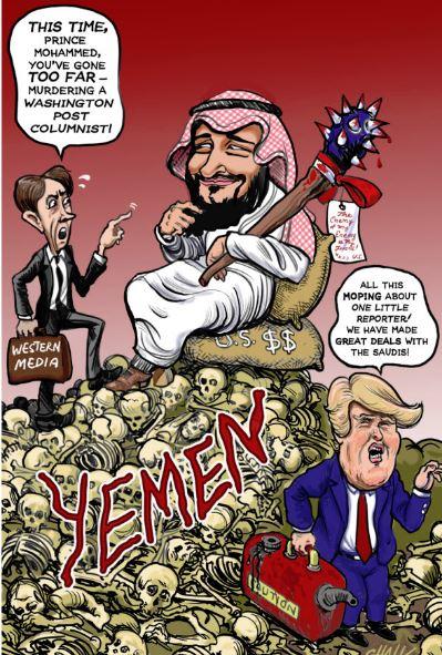 yemenus